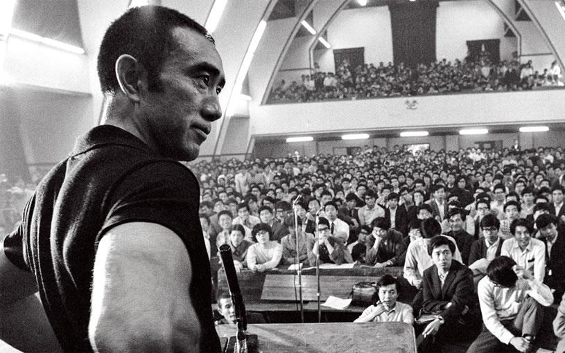 三島由紀夫vs東大全共闘 50年目の真実