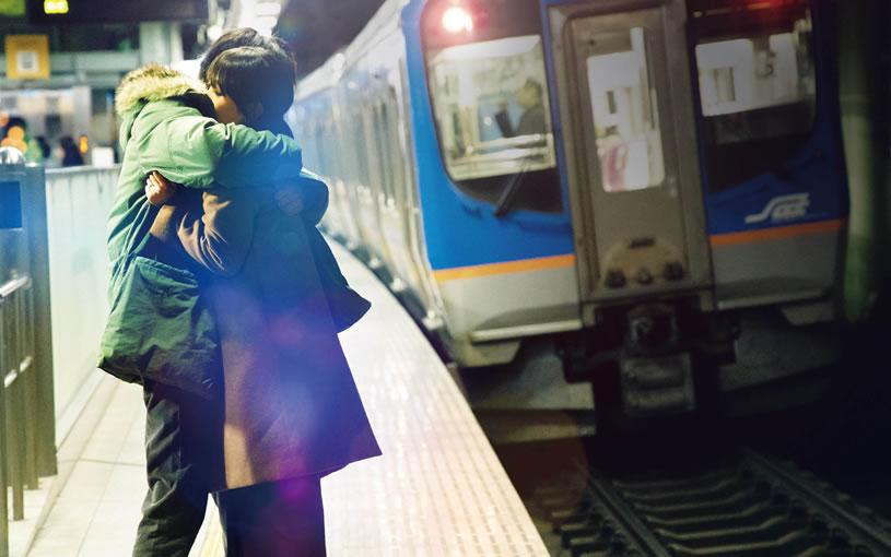弥生、三月 -君を愛した30年-